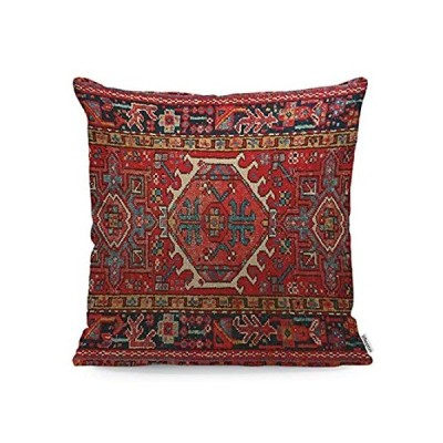 WONDERTIFY Throw Pillow Cover Case Antique Oriental Turkish Carpet Pattern