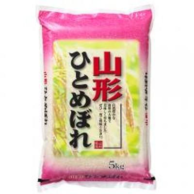 送料無料 米 お米 山形県産 ひとめぼれ 精米 5kg(5kg×1袋) 令和元年産  ryi0501