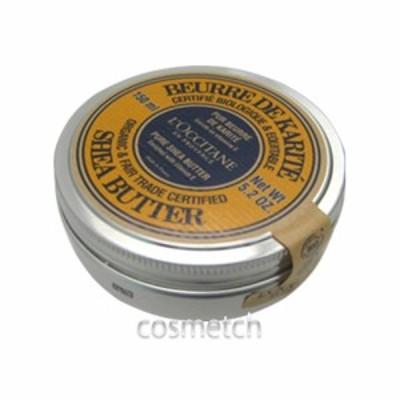ロクシタン・シアバター 150ml (クリーム)