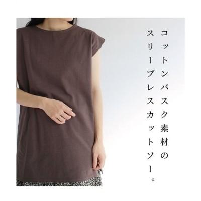 Tシャツ カットソー レディース 綿バスク フレンチスリーブ チュニック M〜L ニッセン