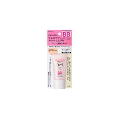 花王 Curel キュレル BBクリーム SPF28PA++ 自然な肌色  35g