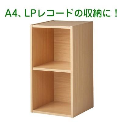 バイナルボックス レコードラック 2段 木目 受発注品 送料無料