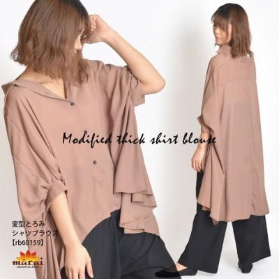 ブラウス レディース シャツ シャツブラウス 変型 変形 大きいサイズ 黒 茶 無地 アジアン エスニック ファッション