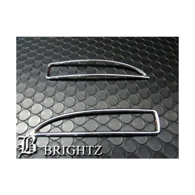 BRIGHTZ アテンザワゴン GJ メッキリフレクターリング Aタイプ 【 REF-RIN-071 】 GJ2AW GJ2FW GJ5FW GJEF