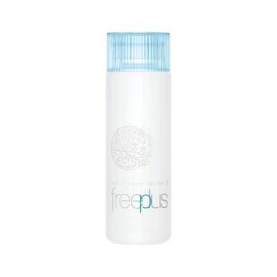 カネボウ フリープラス モイストケアローション2 130ml /カネボウ フリープラス 化粧水