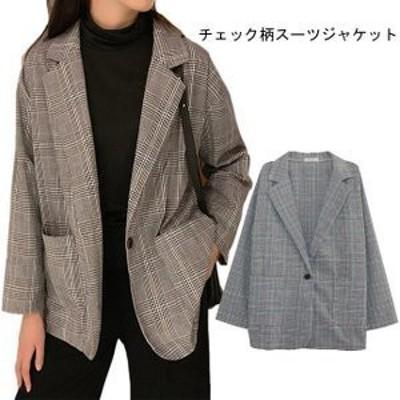 スーツジャケット テーラードジャケット BELKSJK32579 チェック柄 レディース ブレザー グレンチェック ゆったり 女性 ジャケット アウタ