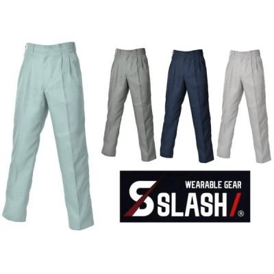SLASH パンツ 73〜112cm かんたんすそ上げ申込み 裏面 制電 シンメン 8013 秋冬 作業服 作業着 かっこいい おしゃれ 安い 激安