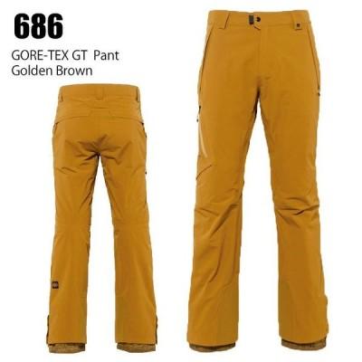 686 シックスエイトシックス ウェア GORE-TEX GT Pant 21-22 Golden Brown メンズ パンツ スノーボード ロクハチ ゴアテックス