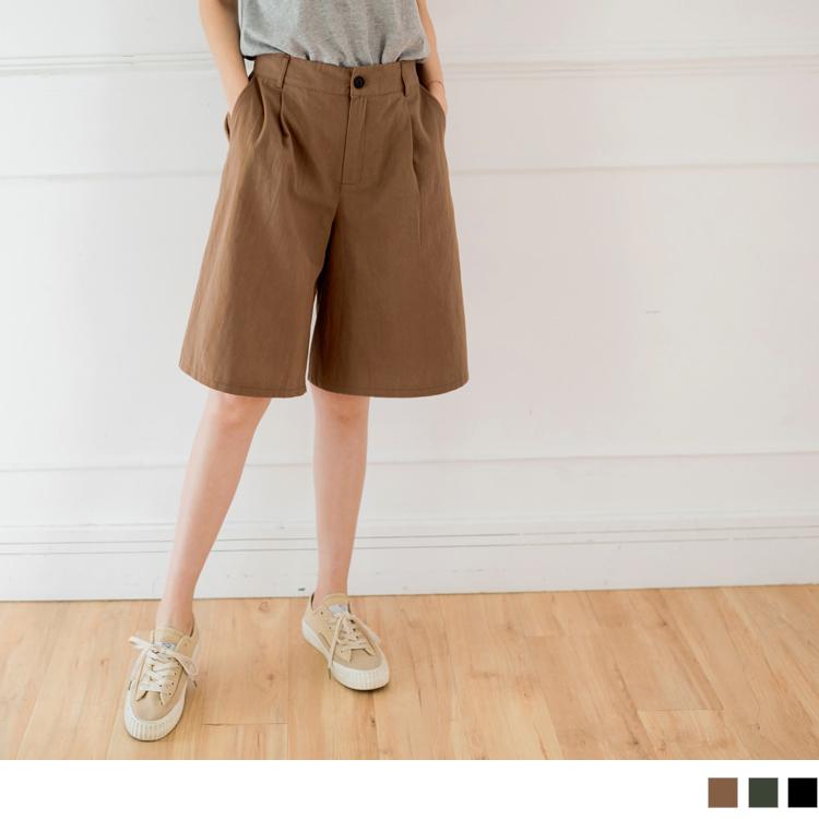 高含棉純色水洗壓紋A字五分寬褲
