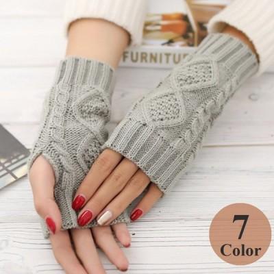 手袋 ニット レディース 女性用 指なし フィンガーレス ハンドウォーマー ケーブル編み リブ 防寒 暖かい あったか かわいい おしゃれ 秋冬 通勤