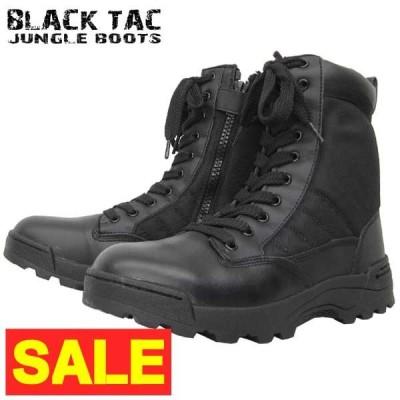 BLACK TAC COBRA type SWAT タクティカルブーツ サイドジッパー ブラック【TKA】