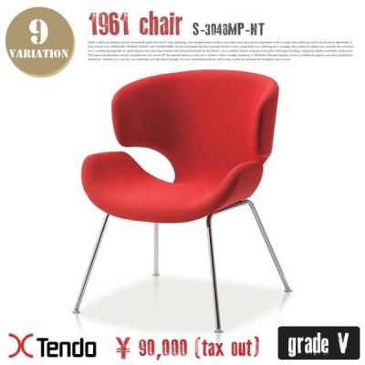 チェア(Chair) S-5007AA-AA グレードV 1961年 送料無料