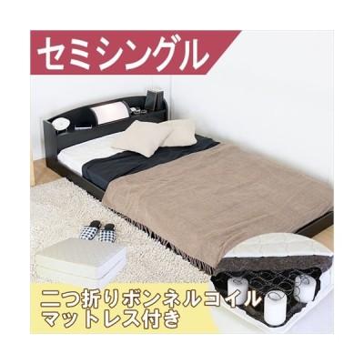 枕元照明付きフロアベッド ブラック セミシングル 二つ折りボンネルコイルスプリングマットレス付き/190-25-ss(10874b)