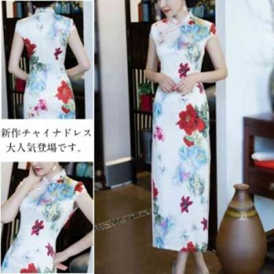 チャイナドレス ロング チャイナドレス コスプレ チャイナドレス 大きいサイズ チャイナドレス ロング チャイナドレス ロング
