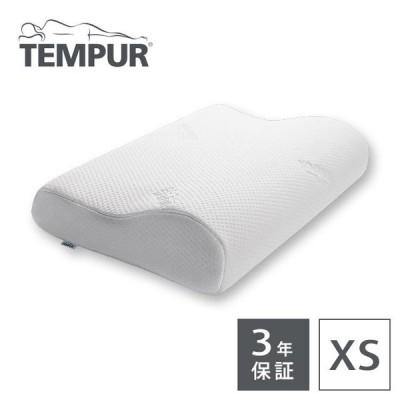 テンピュール 枕 オリジナルネックピロー (XS) かため 3年保証 まくら