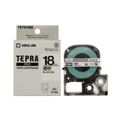 キングジム テプラPRO・透明ラベル/ 黒文字 18mm ST18K 返品種別A