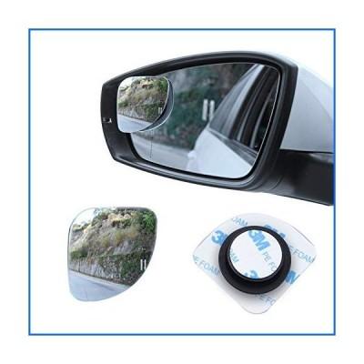 LivTee ブラインドスポットミラー ファン型 2.5インチ HDガラス フレームレス 凸面 リアビューミラー 広角