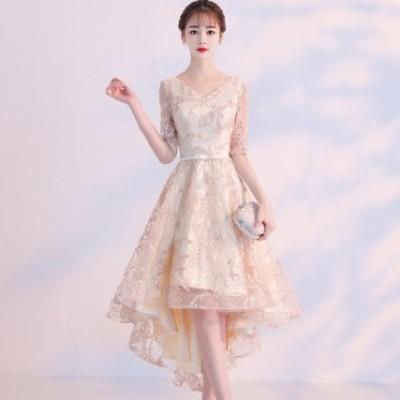 シャンパンゴールド フィッシュテール ドレス Vネック ショート丈 大きいサイズ ワンピース お呼ばれ 結婚式 韓国 パーティードレス