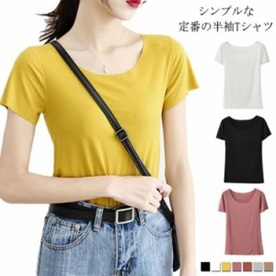 Tシャツ レディース 半袖Tシャツ ゆるTシャツ ラウンドネック ゆったり 薄手 無地 カジュアル シンプル 伸縮性 ストレッチ お洒落 キレイ