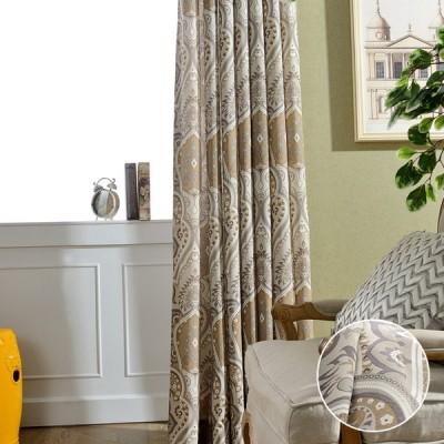カーテン おしゃれ オーダーメイド ドレープカーテン 遮光可能 安い プレゼント バレンタインデー 北欧 送料無料 幅60cm〜200cm 丈60cm〜260cm