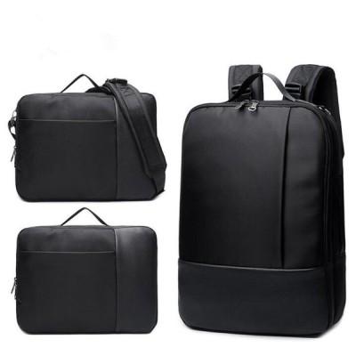 セールビジネスバッグ3wayバッグリュック防水ビジネスリュックpcバッグ大容量バッグリュックa4対応通勤リュックメンズ斜め掛け手提げ防水軽量