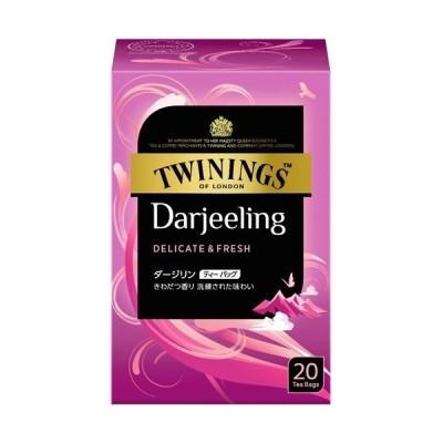 トワイニング ティーバッグ ダージリン ( 2.1g*20袋入 )/ トワイニング(TWININGS)