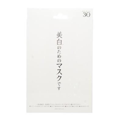 ジャパンギャルズSC ホワイトエッセンスマスク 30P