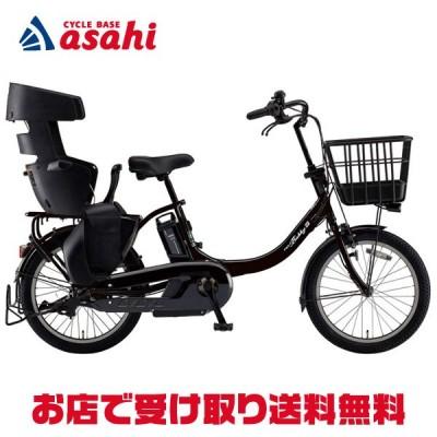 「ヤマハ」2021 PAS Babby un SP(パス バビーアン スーパー)「PA20BSPR」20インチ 3人乗り対応 限定カラー 電動自転車
