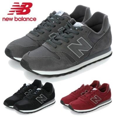 new balance ニューバランス ML373 スニーカー 靴 ランニングシューズ ウォーキング スポーツ メンズ 送料無料