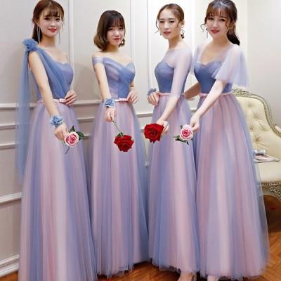 ブライズメイド フェミニン ウエストリボン シフォン ギャザーロングドレス ピンク ブルー