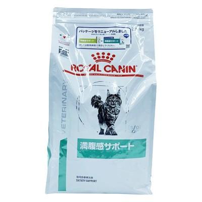 ROYALCANINロイヤルカナン(ROYALCANIN)猫用 療法食 満腹感サポート 3.5kg キャットフード