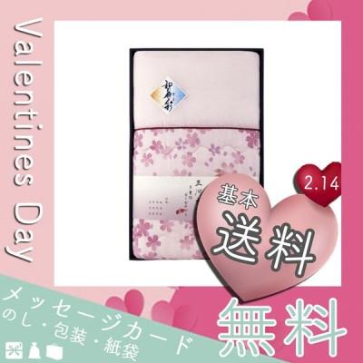 結婚内祝い お返し 結婚祝い 掛け布団 プレゼント 引き出物 掛け布団 和の色彩 三河木綿 ダブルガーゼ肌布団  ピンク