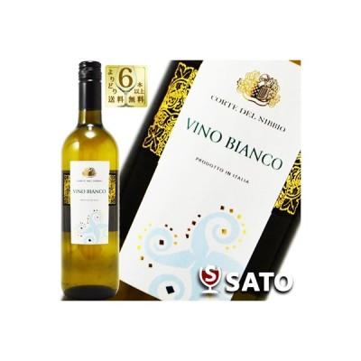 白ワイン コルテ・デル・ニッビオ ヴィノ・ビアンコ 白 750ml イタリアンワイン