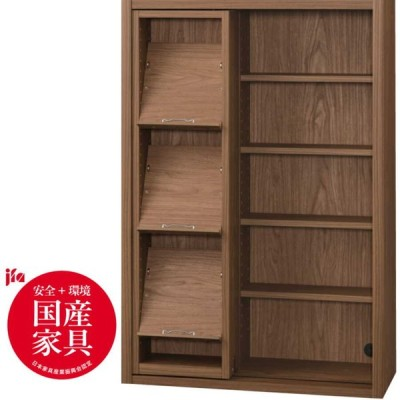 送料無料 小島工芸 書棚 リビング 国産 エポックボード 3色対応 EP-75 オープン スライドG