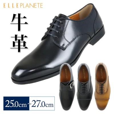 ビジネスシューズ メンズ 牛革 プレーントゥ ストレートチップ 紐靴 スリッポン ベルトストラップ 黒 ブラック 茶色 ブラウン 走れる