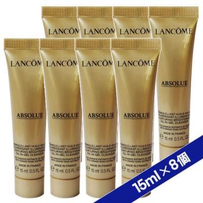 LANCOME アプソリュ オイル イン ジェル クレンジング 120ml(15ml×8個) / ABSOLUE NUTURING BRIGHTENING OIL-IN-GEL CLEANSER