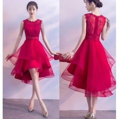 結婚式 ドレス パーティードレス お呼ばれ ワンピース 二次会 ドレス ノースリーブ 発表会 謝恩会 20代 30代 40代 赤 フィッシュテール