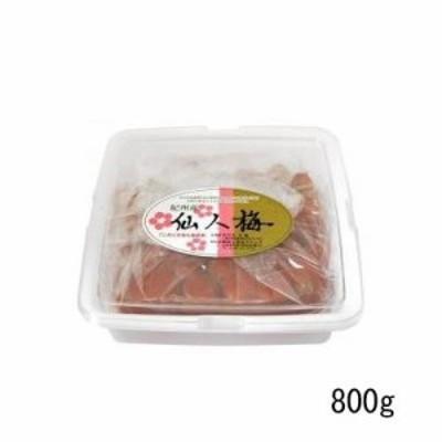 純正食品マルシマ 仙人梅 (お徳用) 800g 3847