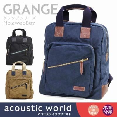 ビジネスバッグ メンズ A4 ブリーフケース acoustic world アコースティック・ワールド Grunge グランジ 2WAY 縦型 日本製 撥水 送料無料