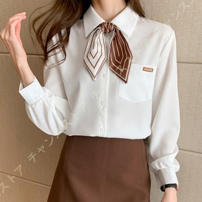 ブラウス レディース シャツ 長袖 ブラウスシャツ 白 シフォン ラペル ブラウスシャツ ホワイト スーツ ワイシャツ 大人 春 夏 春夏 オフィス きれいめ