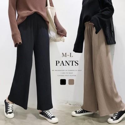 【限定SALE!!】 ロングパンツ ワイドパンツ 無地 美脚 レディース ボトムス 韓国ファッション カジュアル