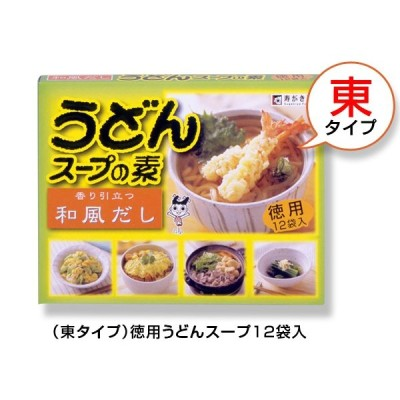 (東タイプ)徳用うどんスープ 1箱12袋入