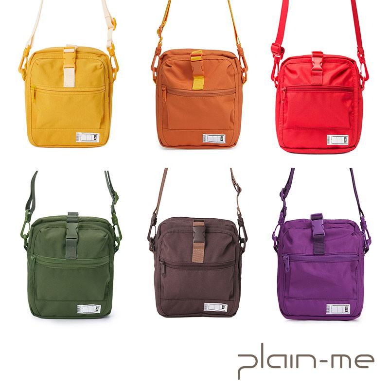 【plain-me】PM旅行小包 (軍綠/紅/橘/紫/芥黃/可可/土) COP3008【限時優惠】