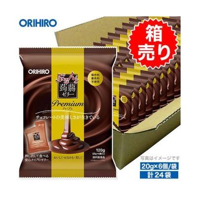 オリヒロ ぷるんと 蒟蒻ゼリー プレミアム チョコ 1ケース 24袋 こんにゃくゼリー チョコレート チョコゼリー orihiro 箱売り まとめ買い ゼリー ギフト