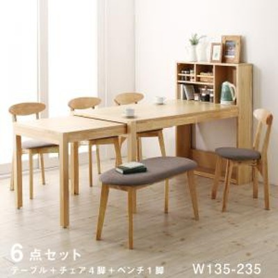 テーブルトップ収納付き スライド伸縮テーブル ダイニング Tamil タミル 6点セット(テーブル + チェア4脚 + ベンチ1脚) W135-235