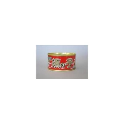 鯨須の子大和煮(缶詰)12缶