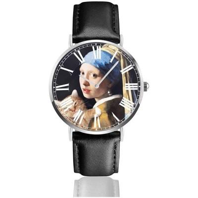 腕時計 真珠の耳飾りの少女 猫 メンズ レディース 通用 クオーツムーブメントアナログ ウオッチ 30m防水 レザーバンド ファッション フォーマル
