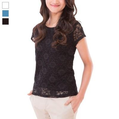透け感 Tシャツ レディース トップス シルク混  総レースTシャツ  M-LL 無地 袖レース 大きいサイズ ブラック ホワイト ブルー レディースファッション スーツ