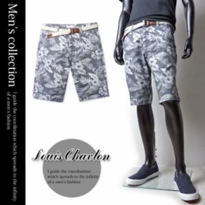 【送料無料】メンズ ハーフパンツ ベルト付き LouisChavlon ルイスシャブロン ボタニカル柄 ボトム
