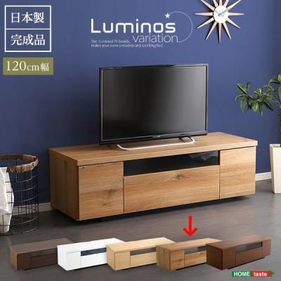 SH-09-LMS120-SBO-LF2 テレビ台(テレビボード) 木製 幅120cm 日本製・完成品 luminos-ルミノス- (シャビーオーク)